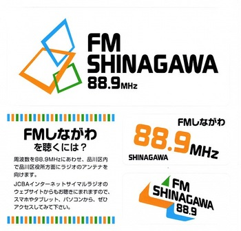 FM SHINAGAWA_sticker.jpg
